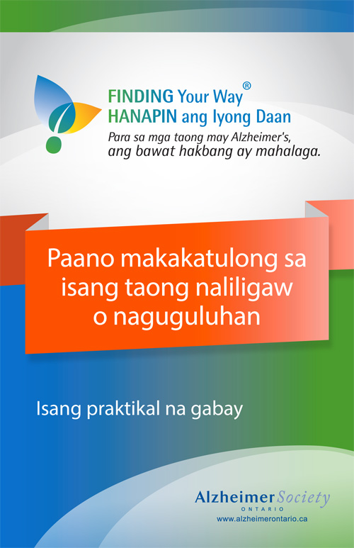 FYW A Practical Guide Tagalog Jul2016-1 copy