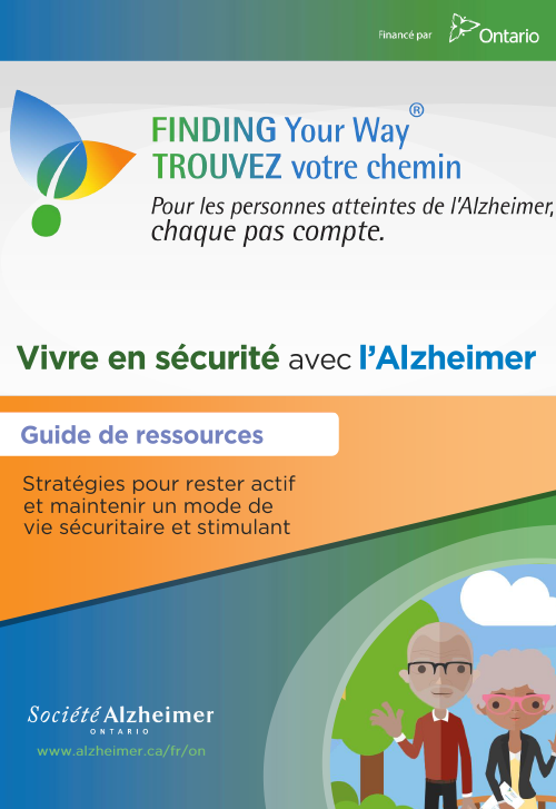 guide-de-ressources